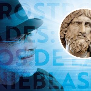 16 Rostros - Hades: Dios de las Tinieblas